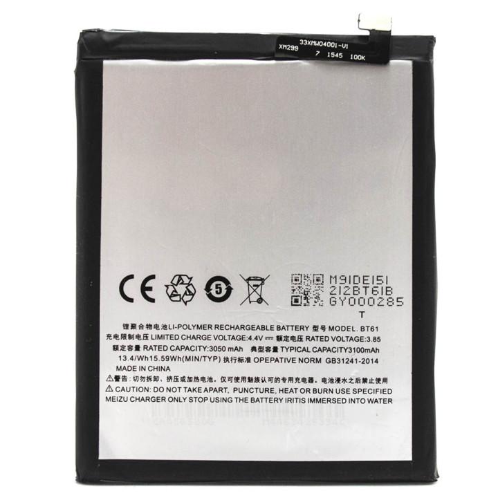 Аккумулятор BT61 для Meizu M3 Note M681h (Original)  3100мАh