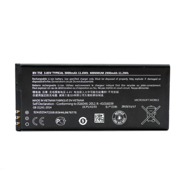 Аккумулятор BV-T5E для Microsoft Lumia 950 3000мAh