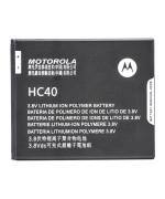 Акумулятор HC40 для Motorola XT1750 Moto C, 2245mAh Original