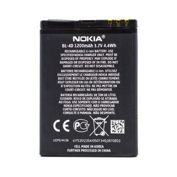 Аккумулятор BL-4D для Nokia N8, E5-00, N97 Mini 1200мAh