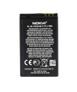 Аккумулятор BL-4U для Nokia 500, Nokia 5250, Nokia 3120 classic, 1000мAh