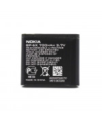 Аккумулятор BP-6X для Nokia 8800 Sirocco Edition, Nokia 8800 Sirocco GOLD, 700мAh (Original)