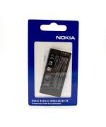 Акумулятор BV-5S для Nokia X2, X2-05, X2 Dual SIM, 1800mAh