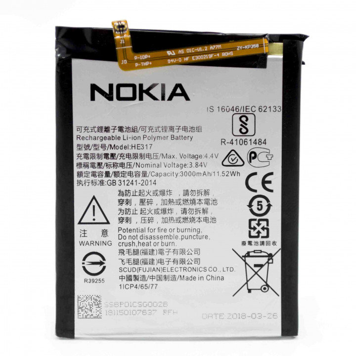 Акумулятор HE317 для Nokia 6 (Original) 3000мAh