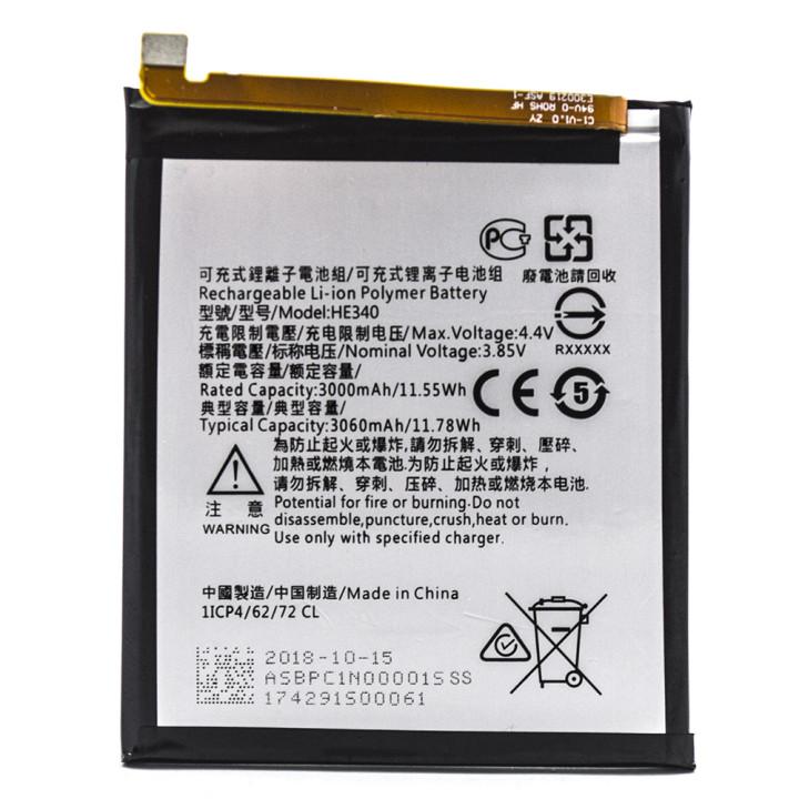 Аккумулятор HE340 для Nokia 7 (Original) 3000mAh