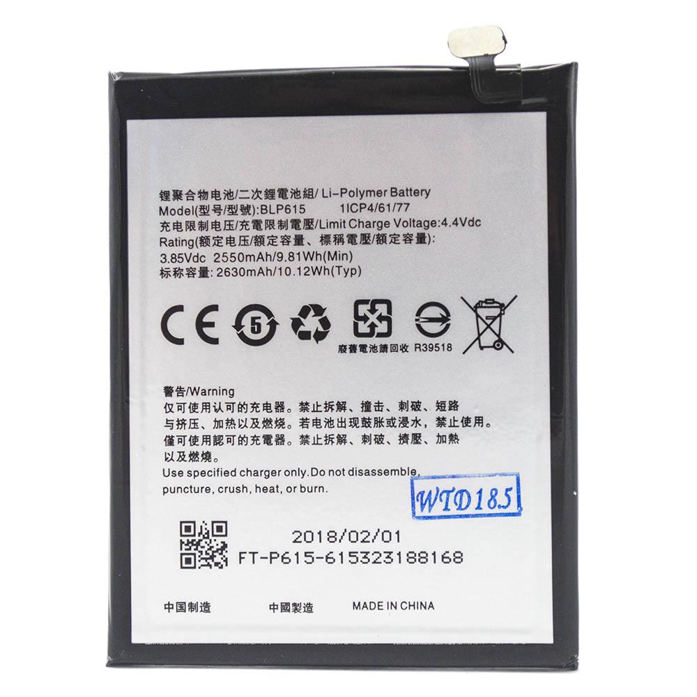 Аккумулятор BLP615 для Oppo A37 (Original), 2630мAh