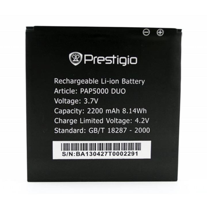 Аккумулятор PAP5000 для Prestigio MultiPhone 5000 DUO, 2200мAh