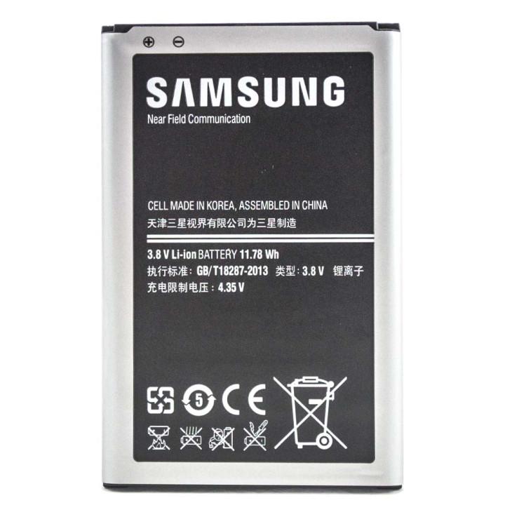 Аккумулятор BN750BBC (+NFC) для Samsung Galaxy Note 3 Neo SM-N7505 (Original) 3100mAh