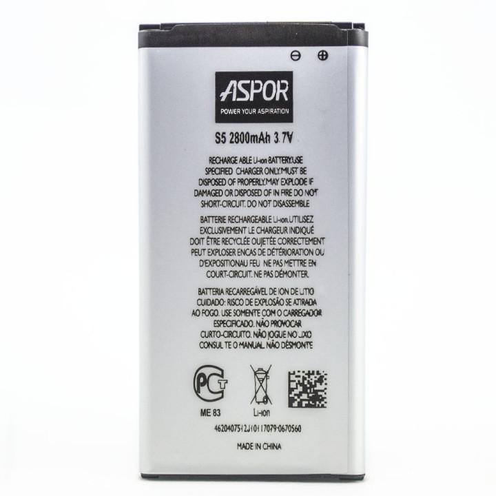 Аккумулятор ASPOR EB-BG900BBC,EB-BG900BBE для Samsung G900 Galaxy S5 (Original) 2800mAh