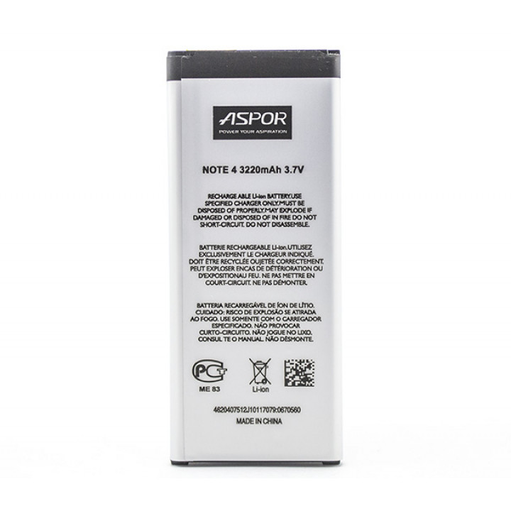 Аккумулятор Aspor EB-BN910BBE для Samsung N910 Galaxy Note 4 (Original) 3220мAh