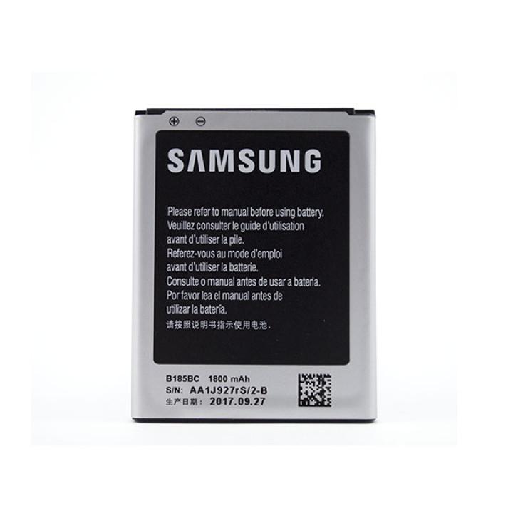 Аккумулятор B185BC для Samsung Galaxy G350 Star Advance, I8260, I8262 1800мAh