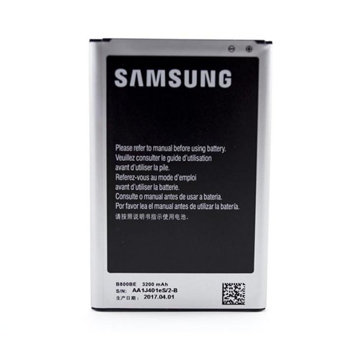 Аккумулятор B800BE для Samsung Galaxy Note 3, 3200мАh
