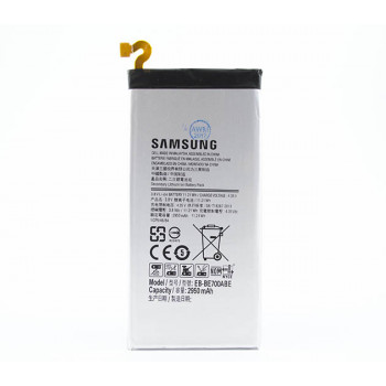 Аккумулятор EB-BE700ABE для Samsung Galaxy E7, E700F (Original) 2950мAh