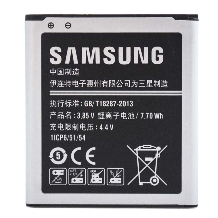 Аккумулятор EB-BG360CBE для Samsung Galaxy Core Prime G360H, 2000mAh