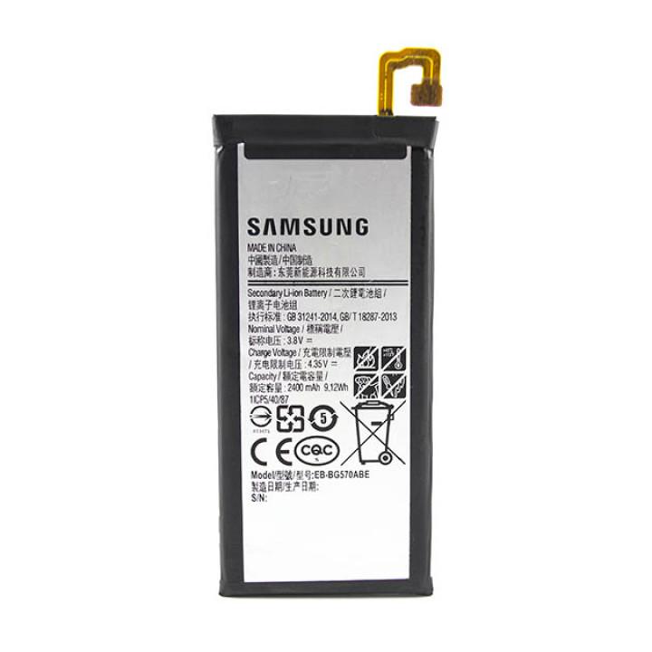 Акумулятор EB-BG570ABE для Samsung Galaxy J5 Prime, G570F (Original) 2300мAh