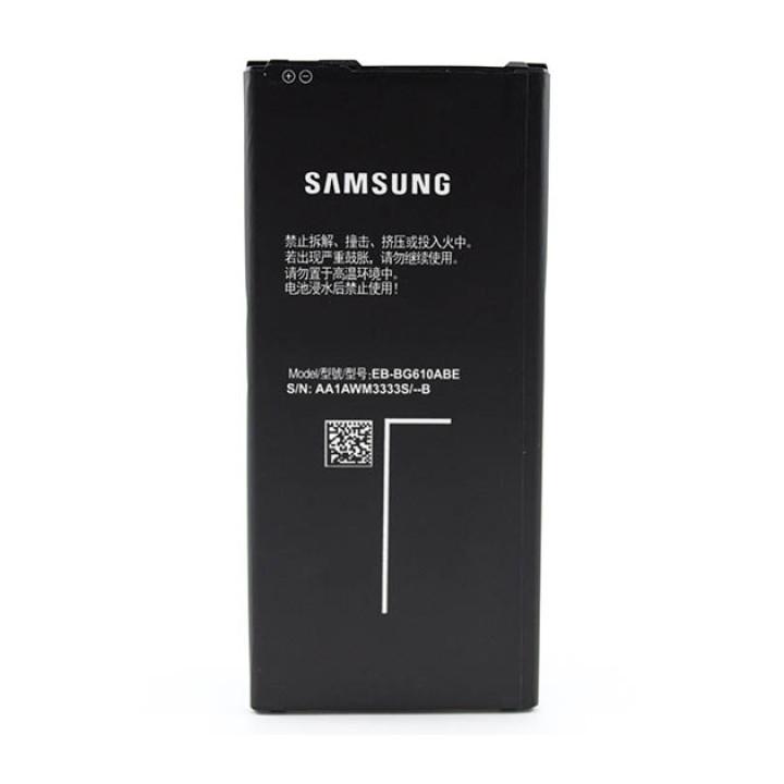 Аккумулятор EB-BG610ABE для Samsung Galaxy J7 Prime G610F, G6100, G6100Z 2016, G610FZ On Nxt, J7 Perx (Original) 3300mAh