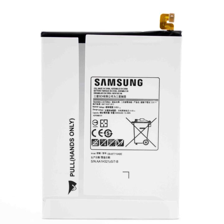 Аккумулятор EB-BT710ABE для Samsung T710 Galaxy Tab S2 8.0 (Original) 4000мAh
