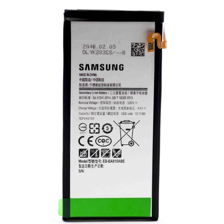 Аккумулятор EB-BA810ABE для Samsung A810 Galaxy A8 2016 (Original) 3300мAh