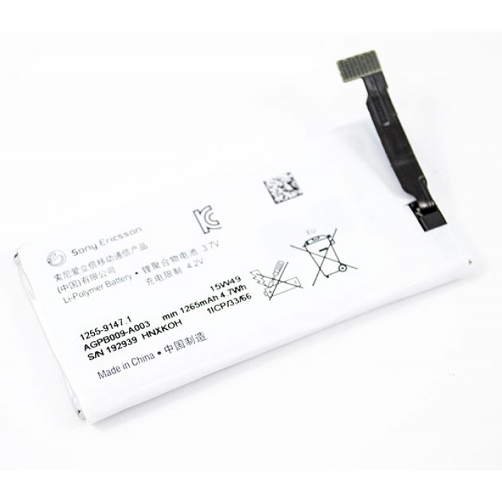 Аккумулятор AGPB009-A003 для SONY ST27i XPERIA GO(Original) 1265мAh