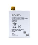 Аккумулятор AGPB012-A001 для Sony Xperia T2 Ultra, T2 Ultra Dual (D530X, D5322) (Original) 3000mAh