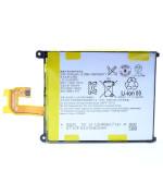 Аккумулятор Sony LIS1543ERPC  для Sony Xperia Z2 D6502/ Z3v D6708/D6503/D6543 (Original) 3200мAh