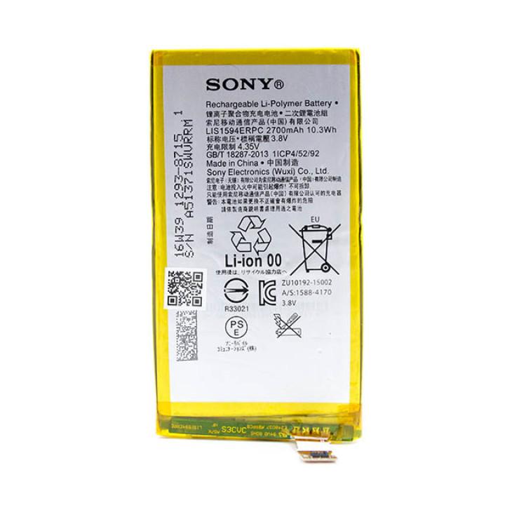 Акумулятор LIS1594ERPC для Sony Xperia Z5 Compact, Xperia XA Ultra (E5803, E5823) (Original) 2700mAh