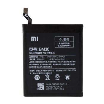 Аккумулятор BM36 для Xiaomi Mi5s, 3100мAh