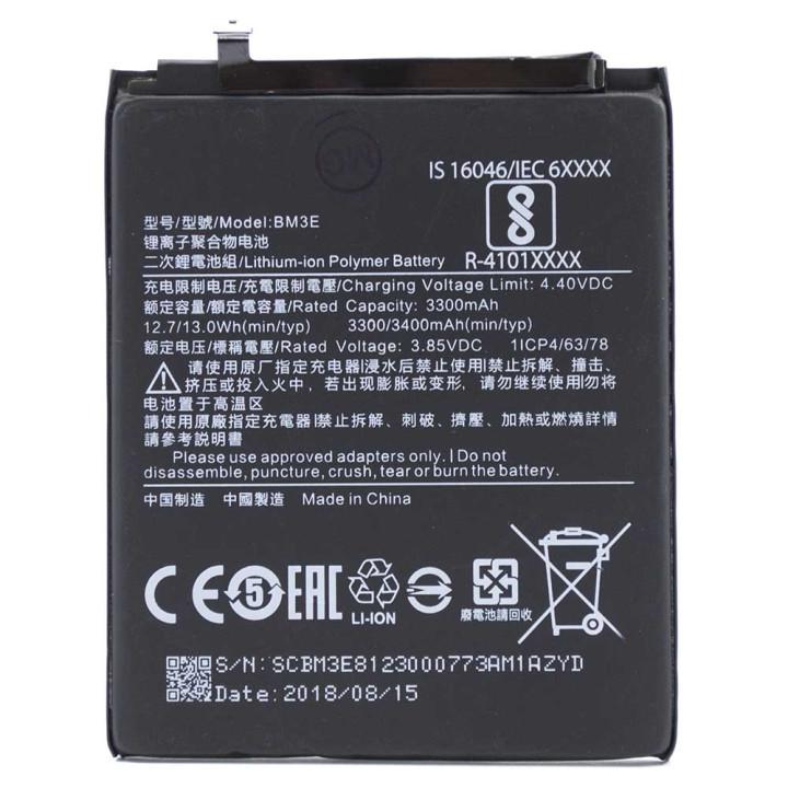 Аккумулятор BM3E для Xiaomi Mi 8 (Original) 3300 mAh