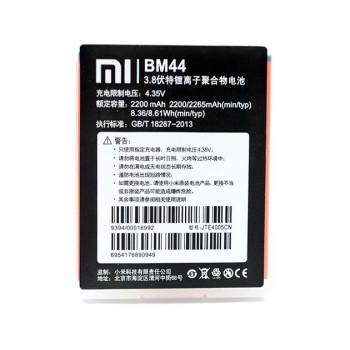Оригинальный аккумулятор Xiaomi BM44 для Xiaomi Redmi 2, 2200мAh (Original)