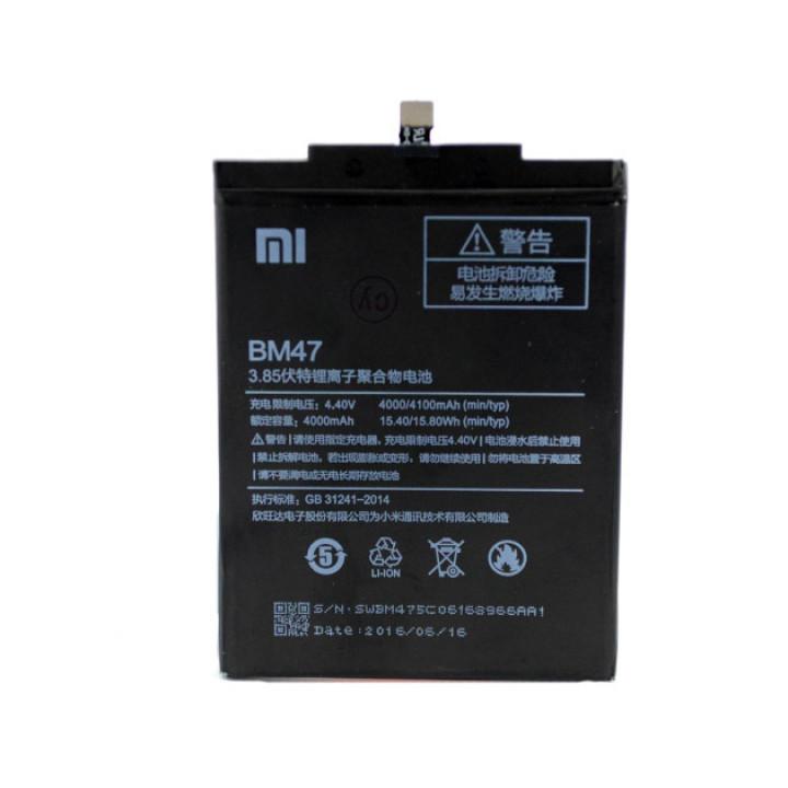 Аккумулятор MI BM47 для XIAOMI REDMI 3, 4000мAh