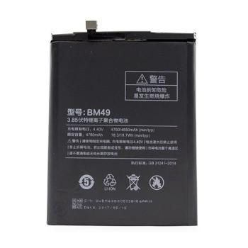 Аккумулятор BM49 для Xiaomi Mi Max (Original) 4760мAh