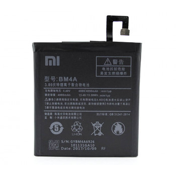 Аккумулятор BM4A (BN4A) для Xiaomi Redmi Pro, Original 4050 mAh