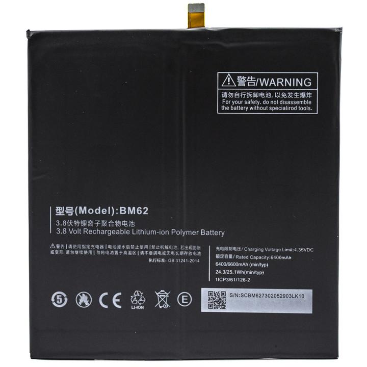 Аккумулятор BM62 для Xiaomi Mi Pad 3 (Original) 6600мAh