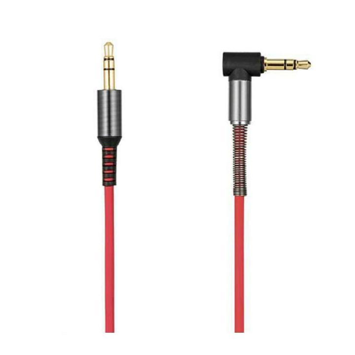 Aux кабель 1м Hoco UPA02 Red
