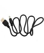 Кабель USB - DC 5.5мм для зарядных устройств, планшетов, мобильных телефонов, Black