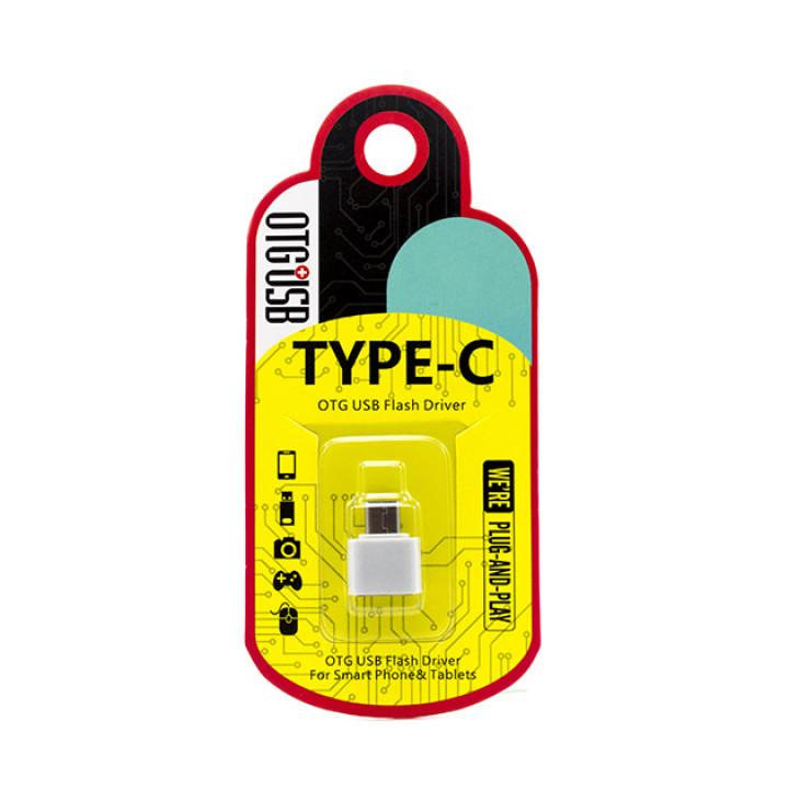Переходник OTG C&Q Plastic Short Type-C - USB