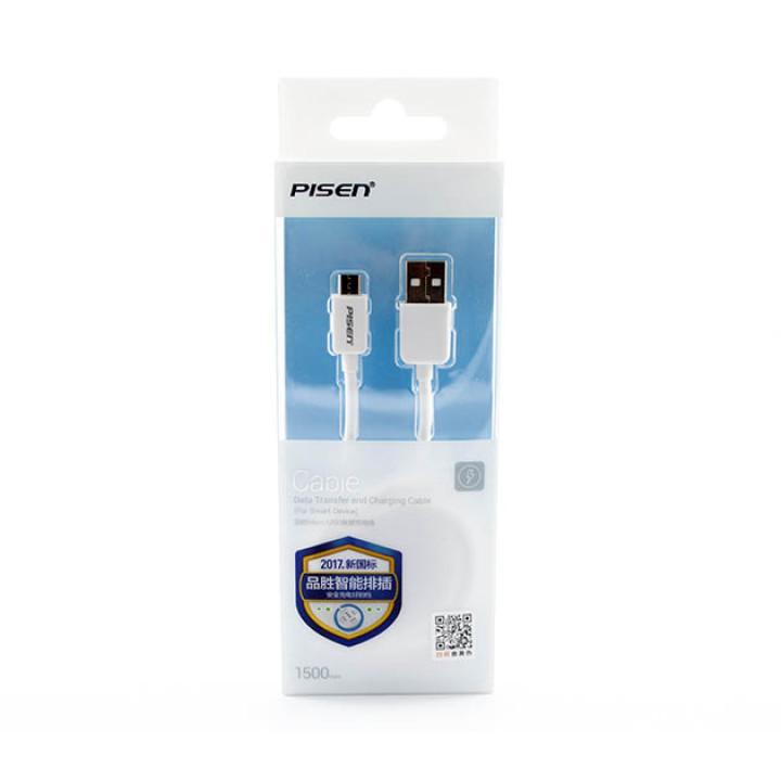 Кабель micro USB PISEN 1,5м White
