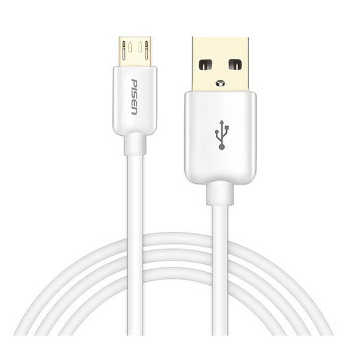 Кабель micro USB PISEN 0,8м White