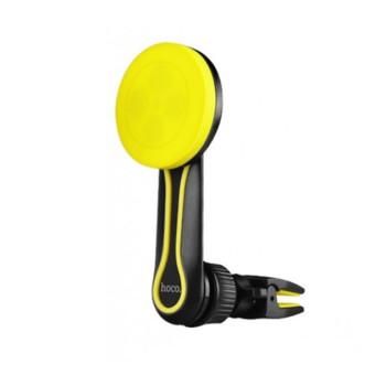 Автомобильный магнитный держатель HOCO CA17 Black Yellow
