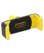 Автомобильный пружинный держатель Remax RM-C01 в дефлектор Yellow Black