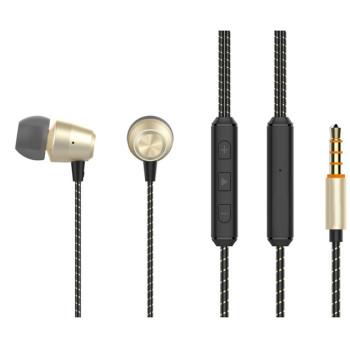Вакуумні навушники-гарнітура Celebrat N3 з мікрофоном