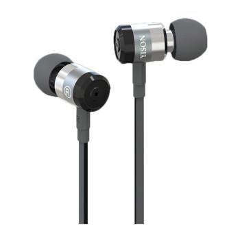 Вакуумні навушники, гарнітура Yison EX900