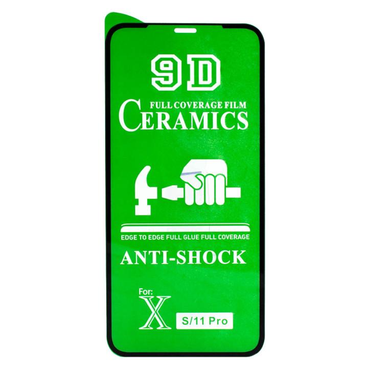 Захисна плівка Ceramics Full coverage film для Apple iPhone X, iPhone XS, iPhone 11 Pro, Black