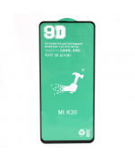Захисна плівка Ceramics Full coverage film для Xiaomi Redmi K30 Black
