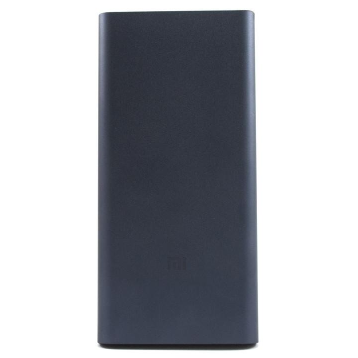 Портативна батарея Power Bank Xiaomi Mi 2i PLM09ZM 2USB 10000 mAh