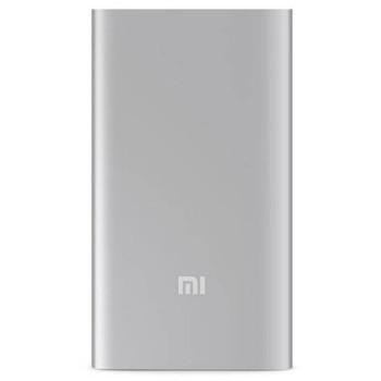 Портативная батарея Power Bank Xiaomi 2 PLM02ZM 10000 mAh