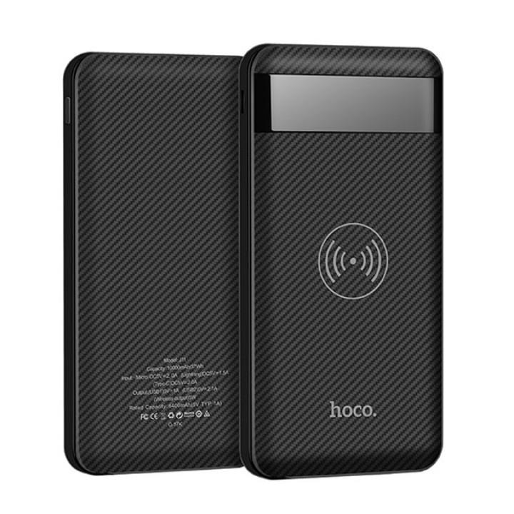 Портативная батарея Power Bank HOCO J11 10000mAh с функцией беспроводной зарядки