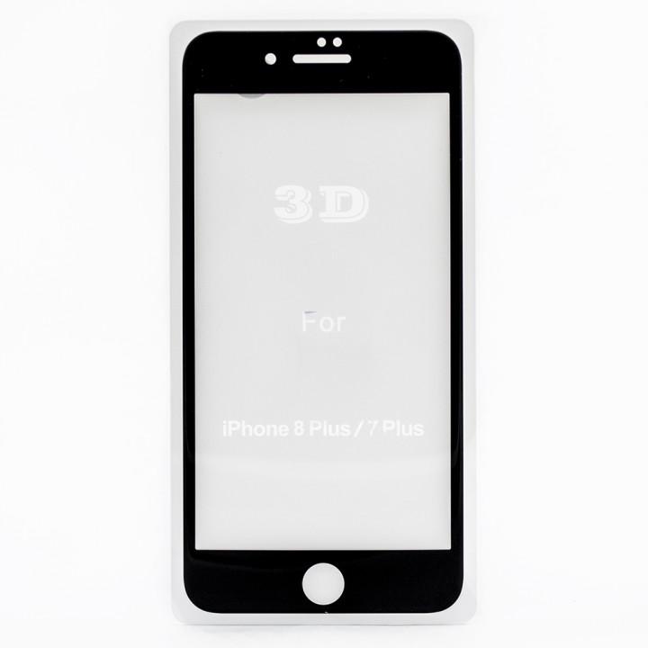 Защитное стекло Mocoll 3D Curve Full Cover Tempered Glass (+ задняя пленка) для Apple iPhone 7 Plus / 8 Plus