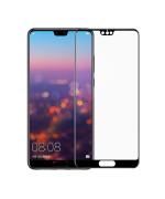 Захисне скло Full Screen Tempered Glass 0,26мм для Huawei P20