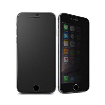 Захисне скло Tempered Glass PRIVACY Matte для Apple iPhone 7, iPhone 8